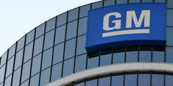 UAW Targeting GM First in Contract Negotiations