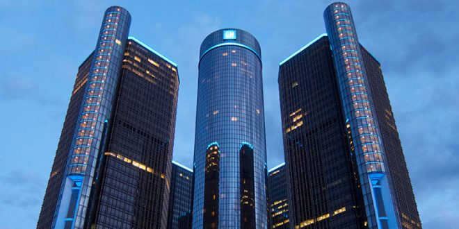 GM Expected to Layoff 4,000 Employees on Monday