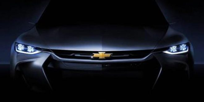 Chevrolet Previews FNR-X Concept
