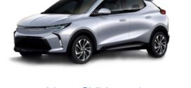Mysterious Electric GM Crossover Appears in Investor Presentation