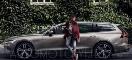 Wagon Love: New Volvo V60 Leaks Ahead of Debut