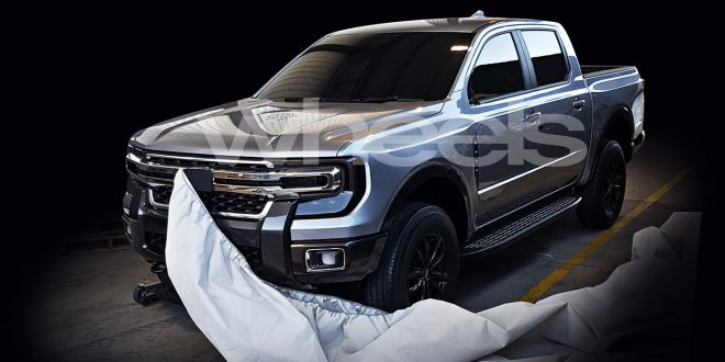 Alleged Next-Generation Ford Ranger Image Surfaces