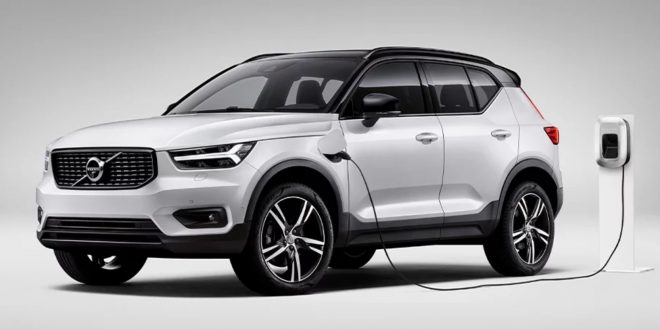 Fully-Electric Volvo XC40 Debuting by Year's End