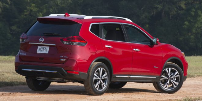Nissan Rogue Hybrid Discontinued for 2020