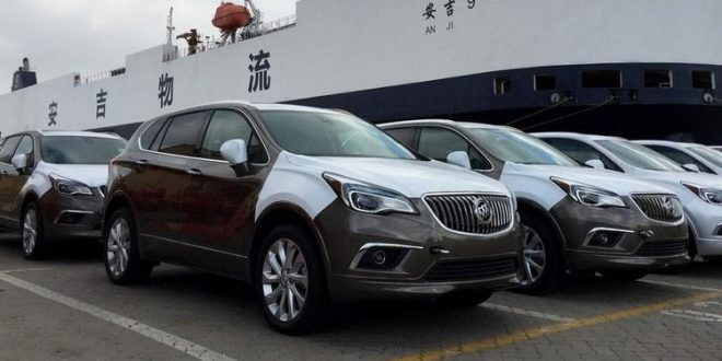 U.S. Denies GM Request for Tariff Relief on Buick SUV