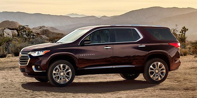 2018 Chevrolet Traverse Larger, Lighter