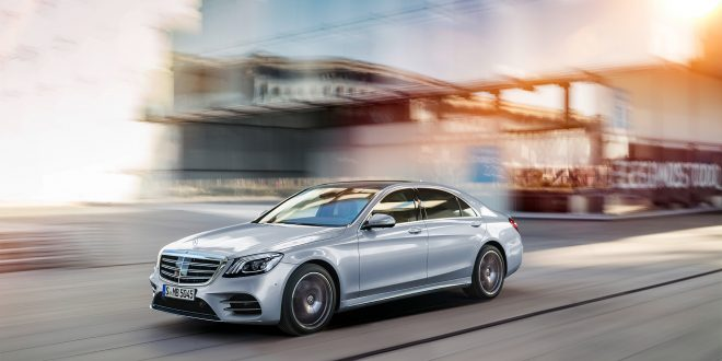 2018 Mercedes-Benz S Class Revealed