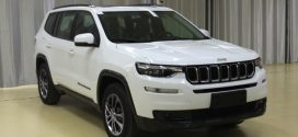 Jeep Commander/Grand Commander Leaks Out in China